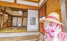 【1日1組限定】日本一大きな栗・西明寺栗の栗園を営む農家民宿 くりの木
