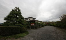 Hiraiwano-Kazuchangya 2