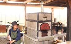 Farmer's Inn Mart Ichiriyamaen