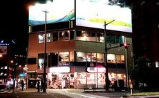 仙台站5分钟/最多9人 整个房源 席梦思床 夜景