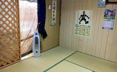 Nakayoshi - Share great moments with a host family