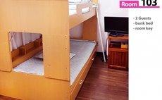 Guesthouse Baika 103