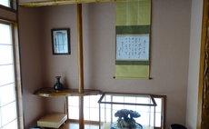 Tobu Nerima Room A