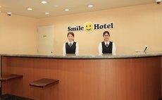熊本水前寺 微笑酒店