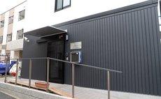 Hostel Taichi House 204