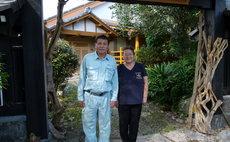 Kuni-chanchi/ homestay in a quaint Japanese house