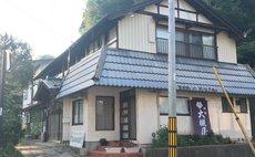 Room accommodation otsuki ya SANGE1