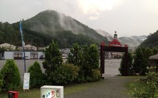 Otani Mongol No Sato - Yurt experience in Japan