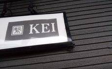 "繋 "" KEI """