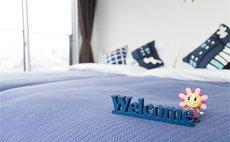 蒲田501 擁有合法民宿許可 明亮的單臥公寓!
