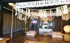 Room with mountain view Ohirayama