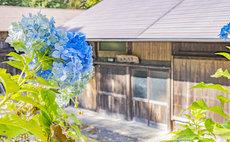 "140years quaint house ""Yamashigi No Mori"""