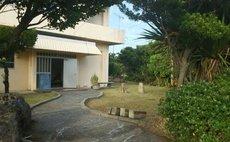 Okinawa Hechima-sho