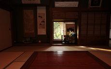 Saganosato-Kotoka