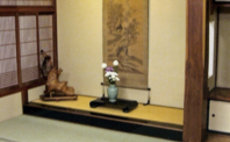 Chikumas - Traditional business ryokan