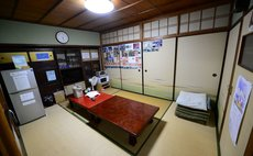 Guest House Genza - Authentic Japanese lifestyle