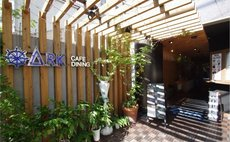 ARKHostel & Cafe Dining