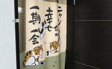 plarail guesthouse miyazak