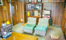 OMOTENASHI LODGE You-you for 1 group per day only