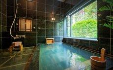 天然温泉付き貸別荘 Four Seasons Oasis MIYAGI ZAO - 蔵王山水苑