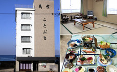 Kotobuki Guest House - White sand beach, hot spring