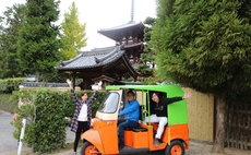 Ikaruga Biyori- buggy・tuk-tuk experience set plan