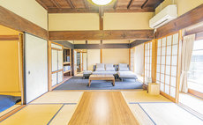 """145yr Tradtional Japanese Estate """"Joint House"""""""