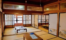 KAZEMARU Traditional Japanese Stay