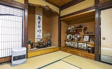 """Katsura Farm Stay"" Near World-Heritage Site Shiraka"