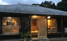 Tsubameya 燕子雅鄉村民宿 附帶2餐套餐