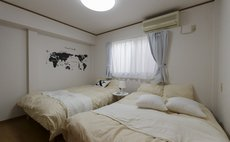 Kokoro - House with free parking 3min from station