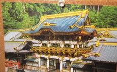 【Nikko広めなゲストハウス】 世界遺産・江戸村・ライン下り・温泉・華厳の滝・中禅寺湖 アクセス抜群!