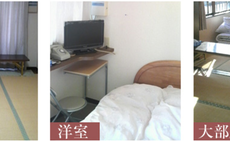 Fujitaya Ryokan - room only