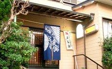 Shinojima Hilltop Villa T