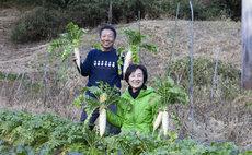 """Noen Yaiko Grandma"" 140yrs. old Stay w/ Farming Exp"