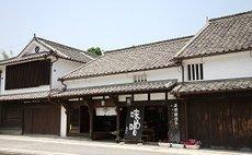 Guest House Kitsuki Castle Town