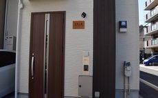 京都小院 Kyoto Shaw Inn