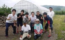 Hiwakara Neputa Festival - Farmstay - Genjyuro