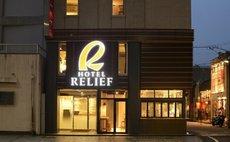 Hotel Relief Kokura Ekima