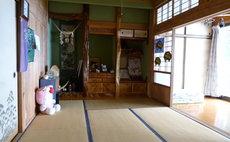 It boasts kirishima mountain range seen .