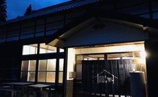 古民家貸切!/シェアベース昭和村