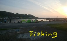 Harbor Fishing Guesthouse Minamiboso Shirahama