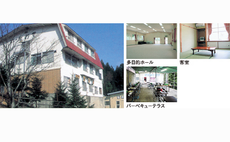 Lodge New Nawate - Near Hyogo's highest mountain