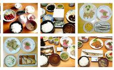 藤田屋旅館 朝夕2食付き