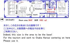 Base-Osaka Everyone can stay