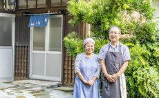 "【Quaint Japanese House】 ""KOKOKYAN"" FARM STAY"