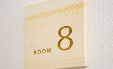 Host hostel KIKO's Kiko room8