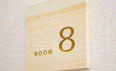 Hostel KIKO ほすてるきこ room8