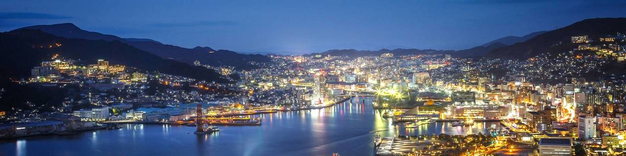 Nagasaki image