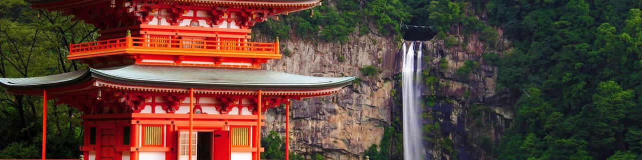 Wakayama image
